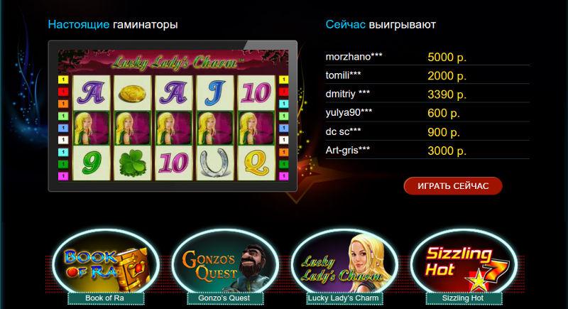 Игровые автоматы на деньги с выводом денег отзывы